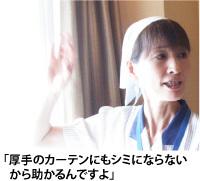 khotel03 Kホテル(京都市)のメイドキャプテン・林様