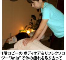 kphotel03 京都プラザホテル(京都市)の副支配人・浦井様
