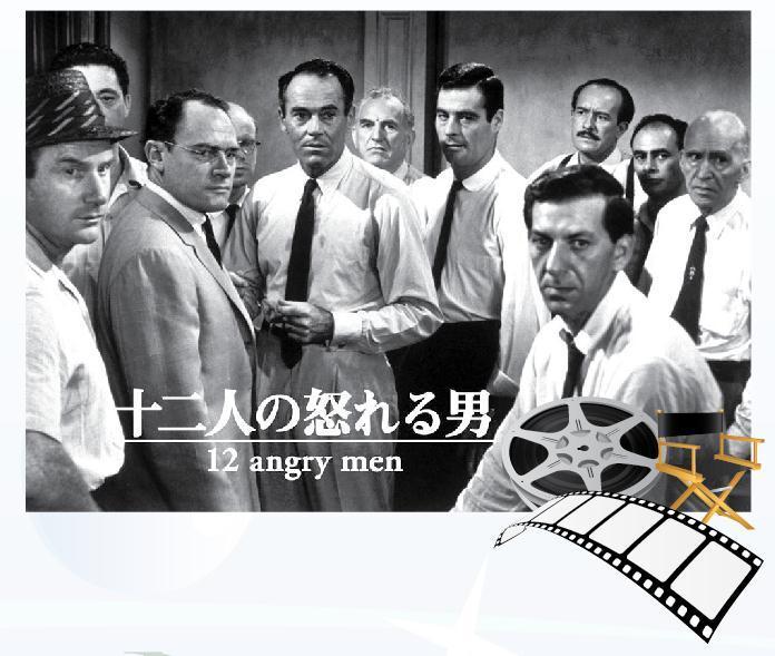 tk031402 【竹のさと通信ー3月号】 今月の映画 by 柴田